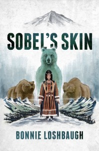 Sobel's Skin cover by Levi Hastings